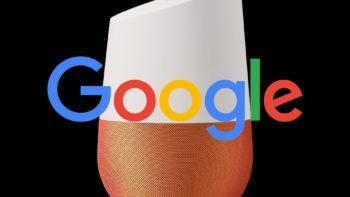 Le assistenti virtuali di Google al femminile e non solo :)